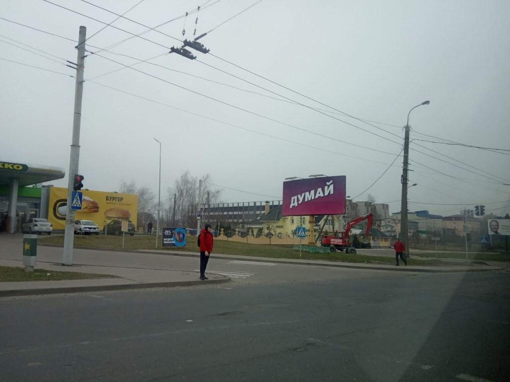 У Луцьку з'явилися нові матеріали «з натяком» на кандидатів у Президенти. ФОТО