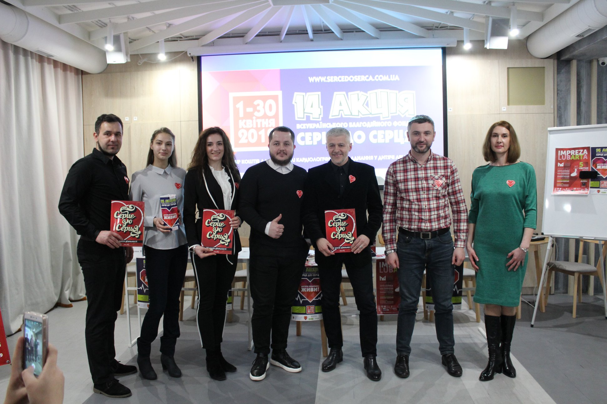 У Луцьку стартує всеукраїнська благодійна акція, присвячена «дитячим серцям». ФОТО