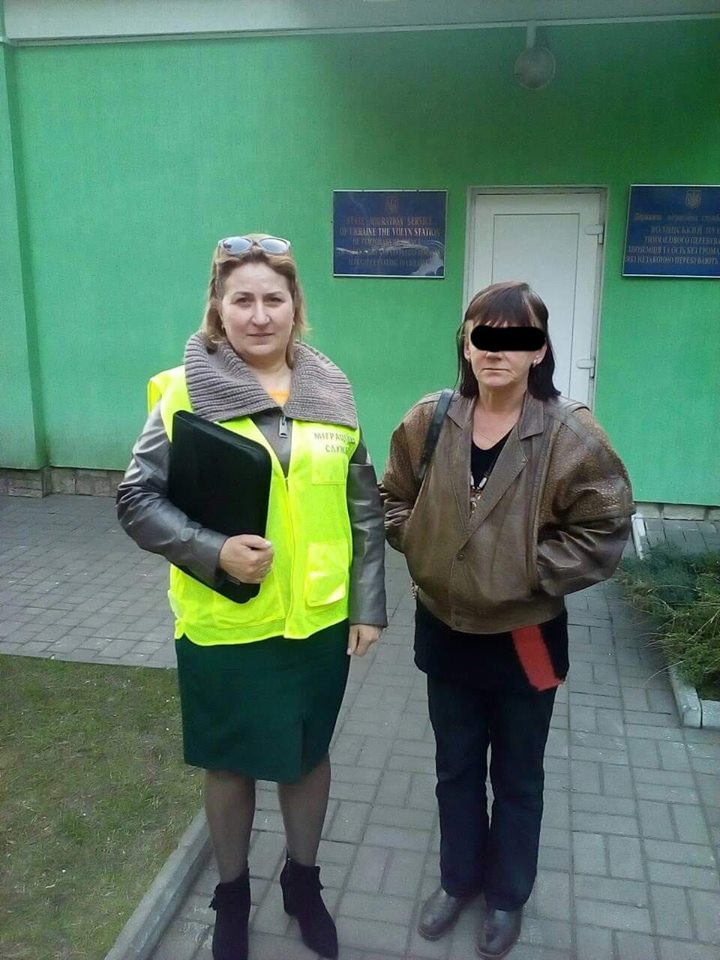 На Волині затримали громадянку Російської федерації