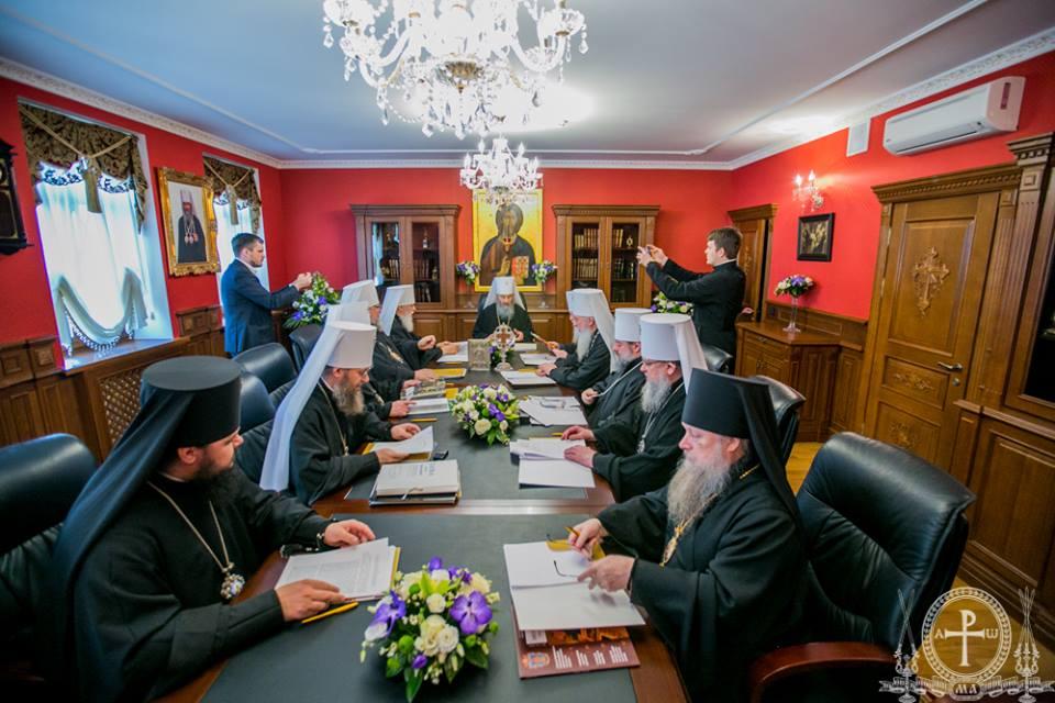 Московський Патріархат просить скасувати Томос