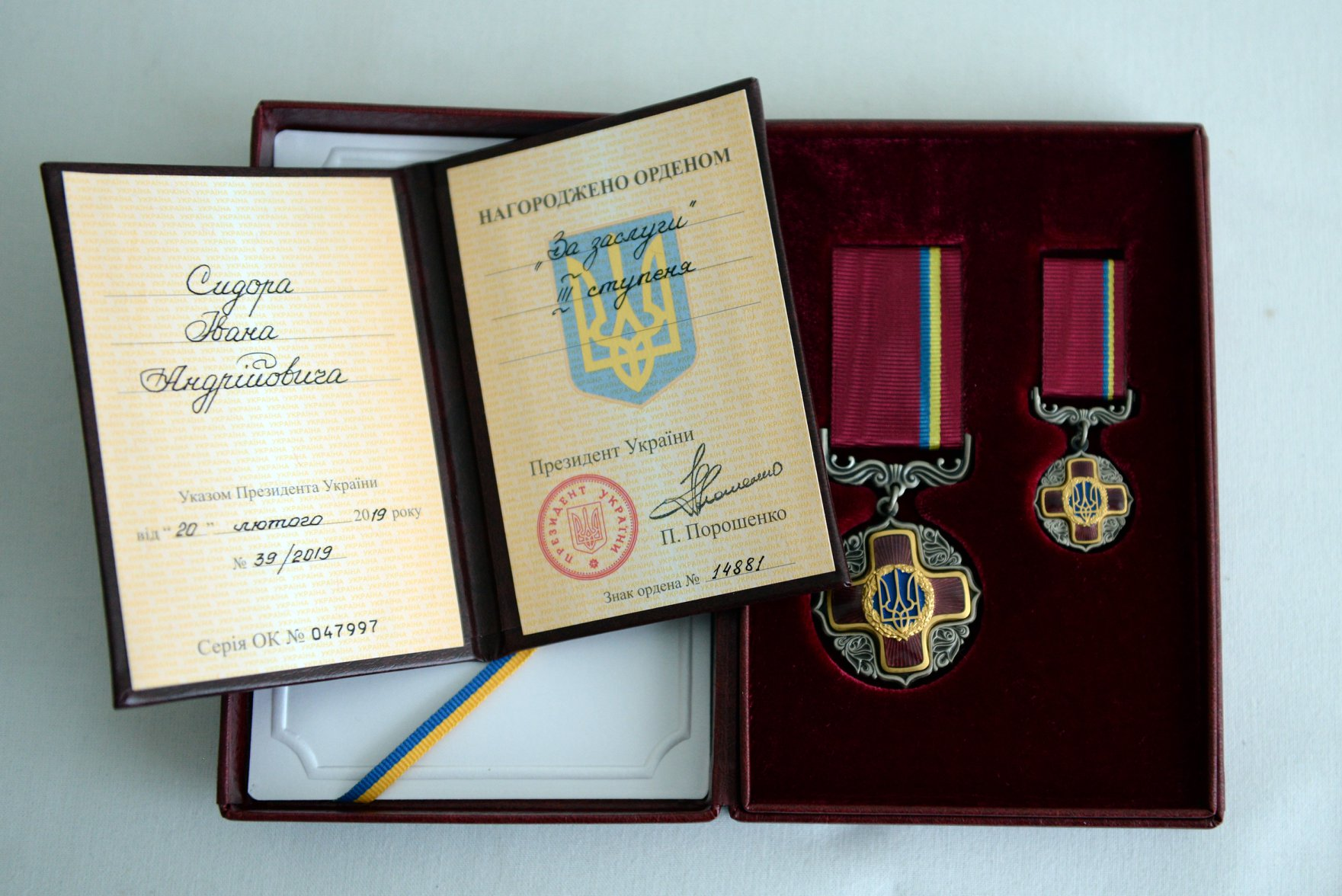 Священик з Волині отримав орден від Президента