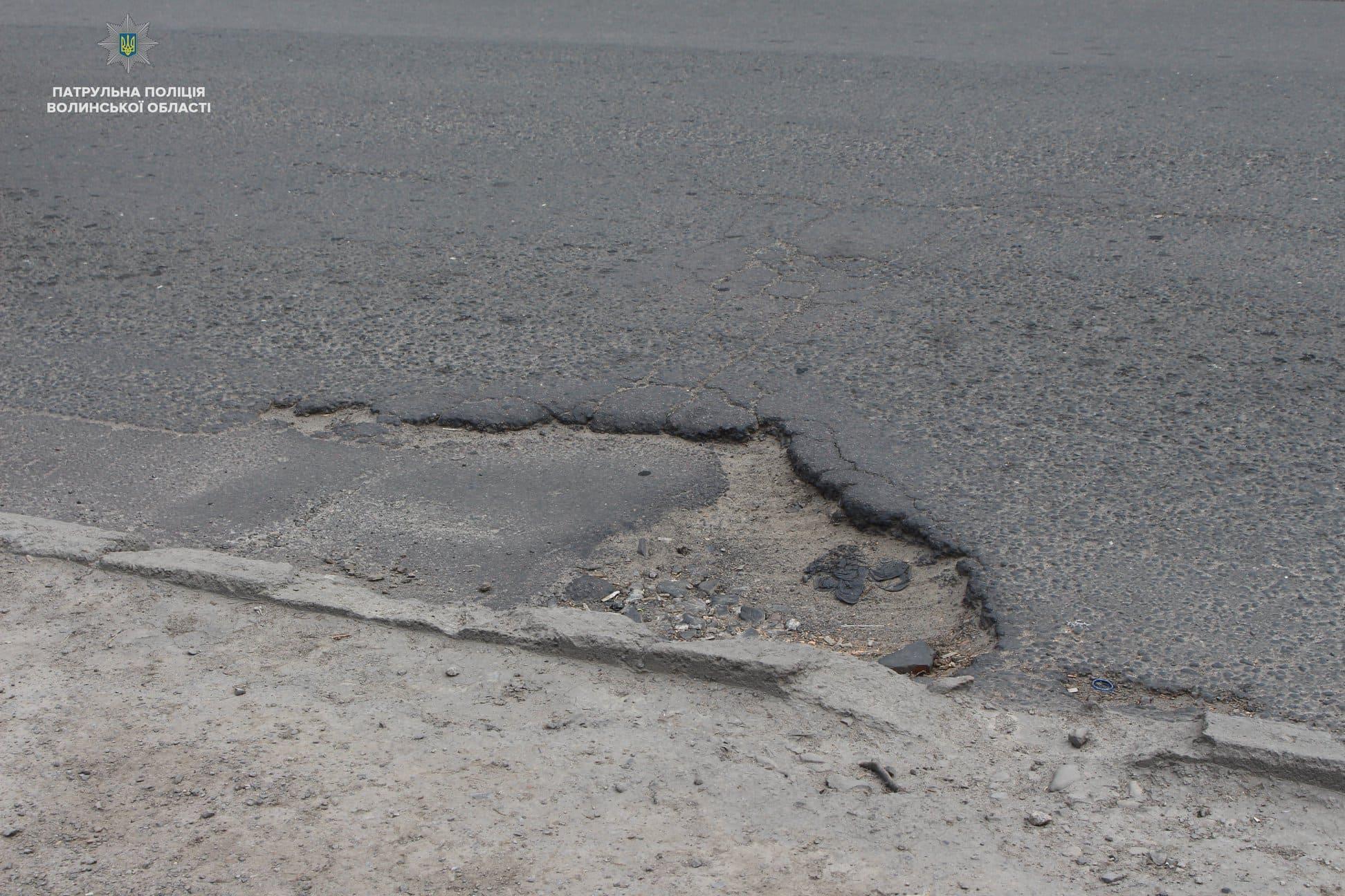 У Луцьку проходить масштабна інспекція доріг. ФОТО