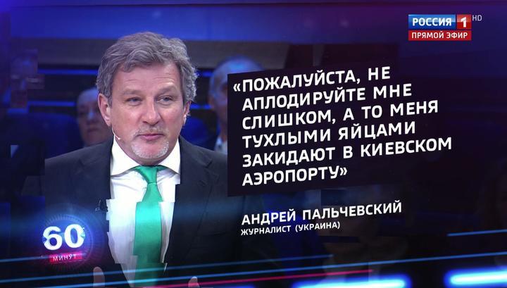 Зеленський здавав аналізи у клініці, власник якої виступає на російському телебаченні