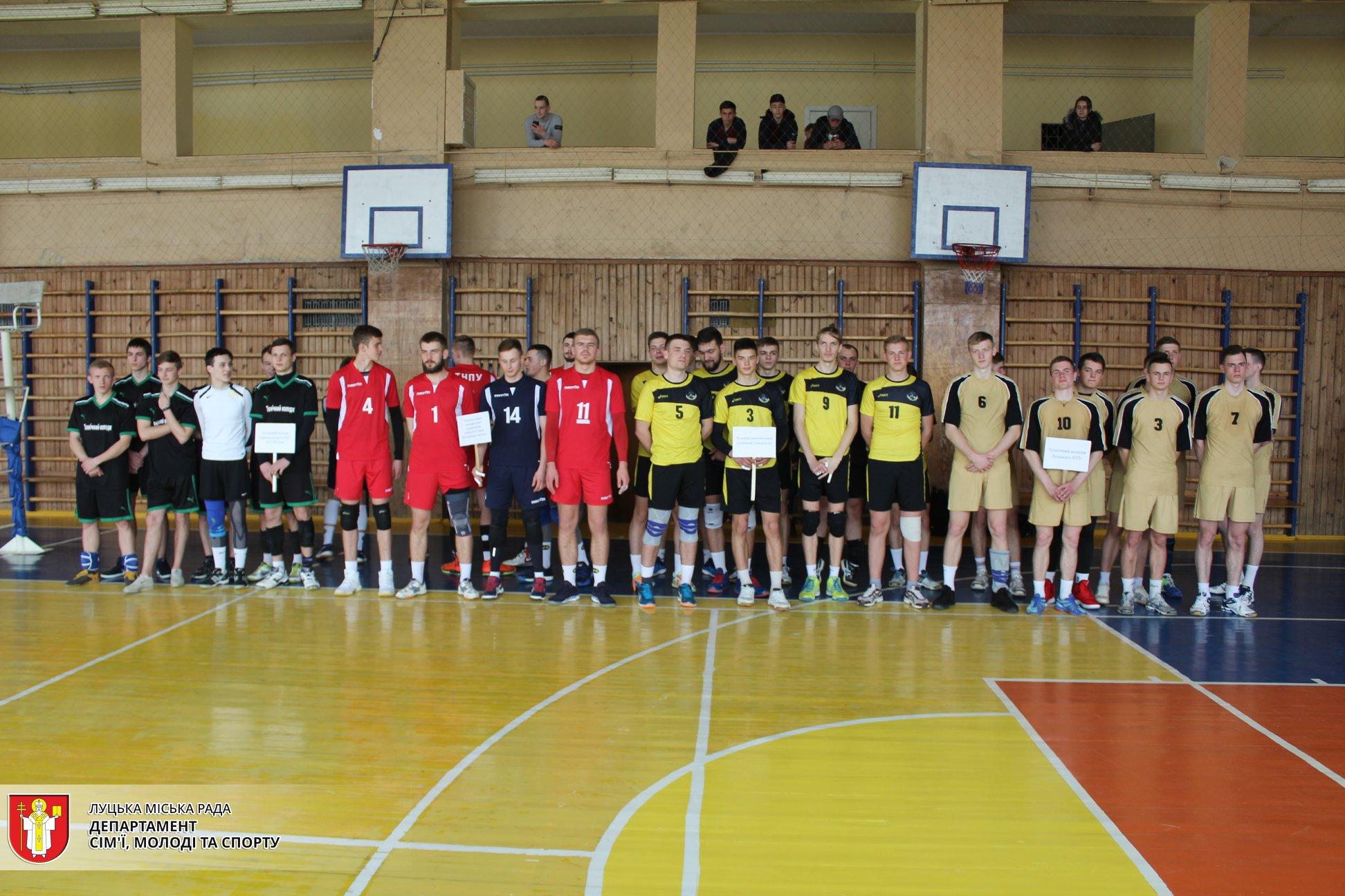 У Луцьку — волейбольний турнір серед студентських чоловічих команд. ФОТО