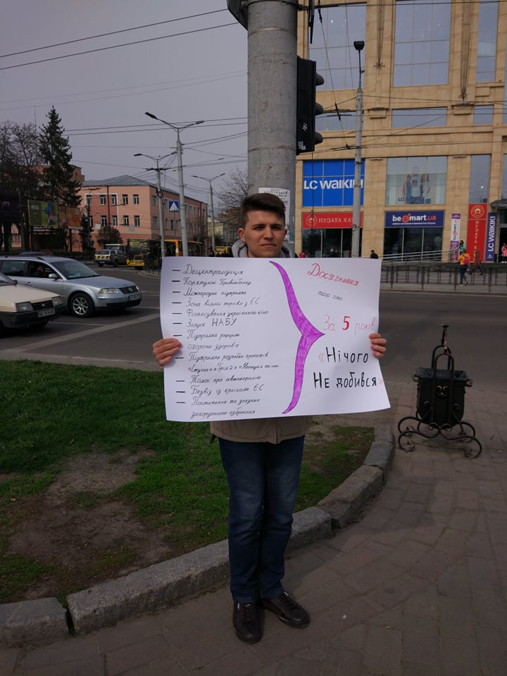 У Луцьку одиночний мітинг студента за Порошенка