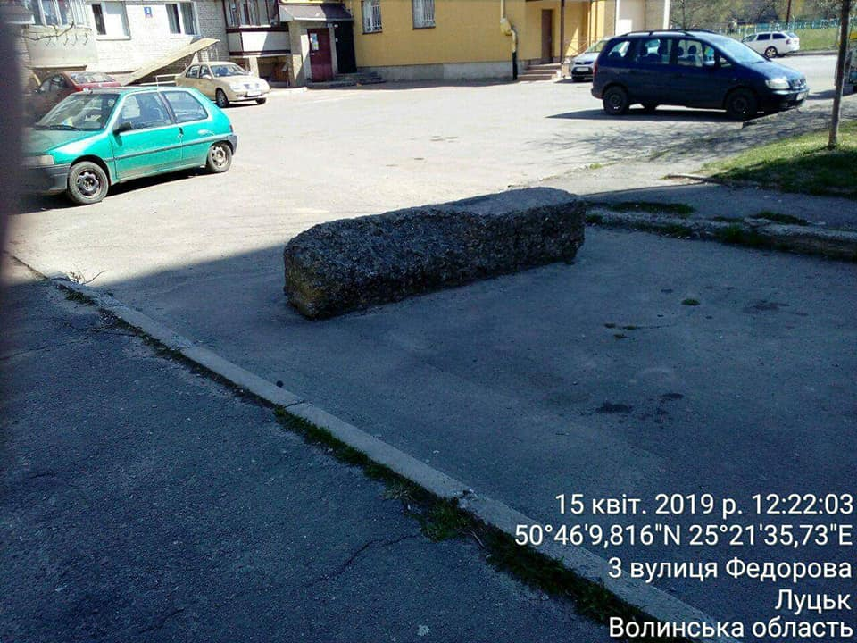 У дворах Луцька прибрали обмежувачі руху автотранспорту. ФОТО