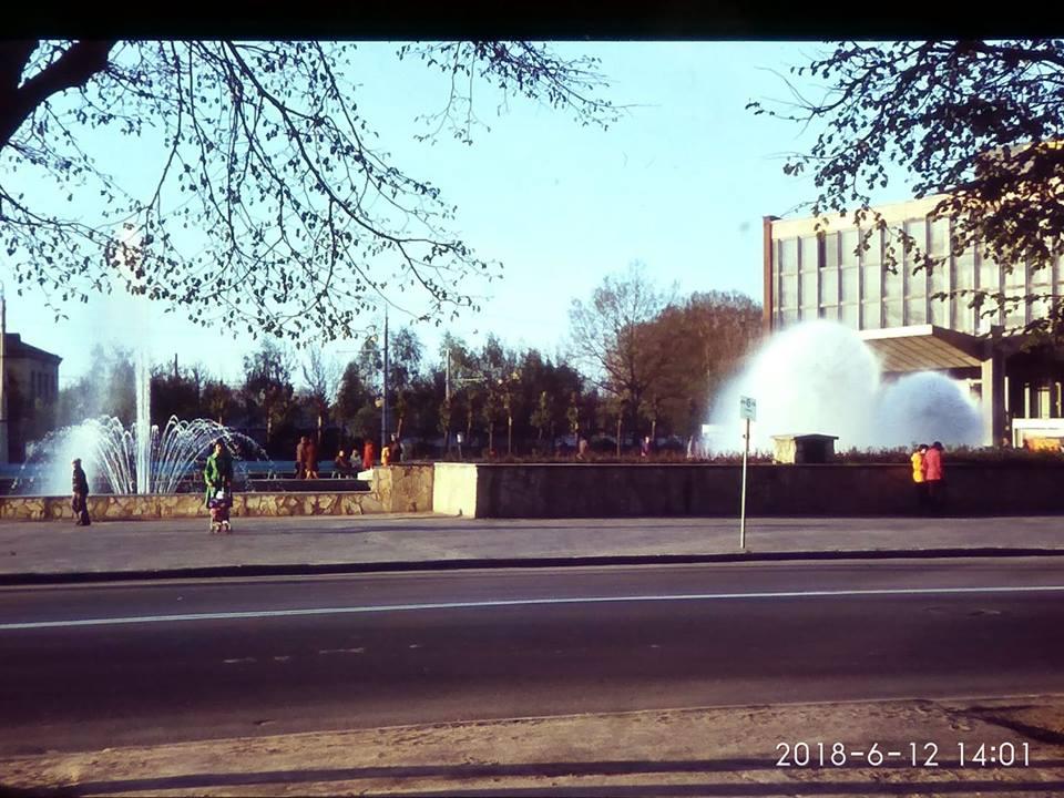 Показали, як виглядали луцькі фонтани у 80-тих роках