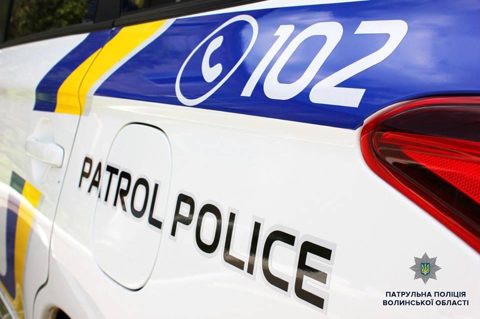 У Луцьку затримали автомобіль з підробленими документами