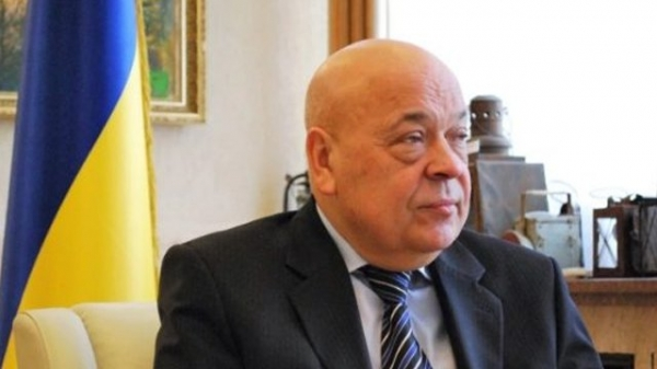 Голова Закарпатської ОДА Москаль подав у відставку