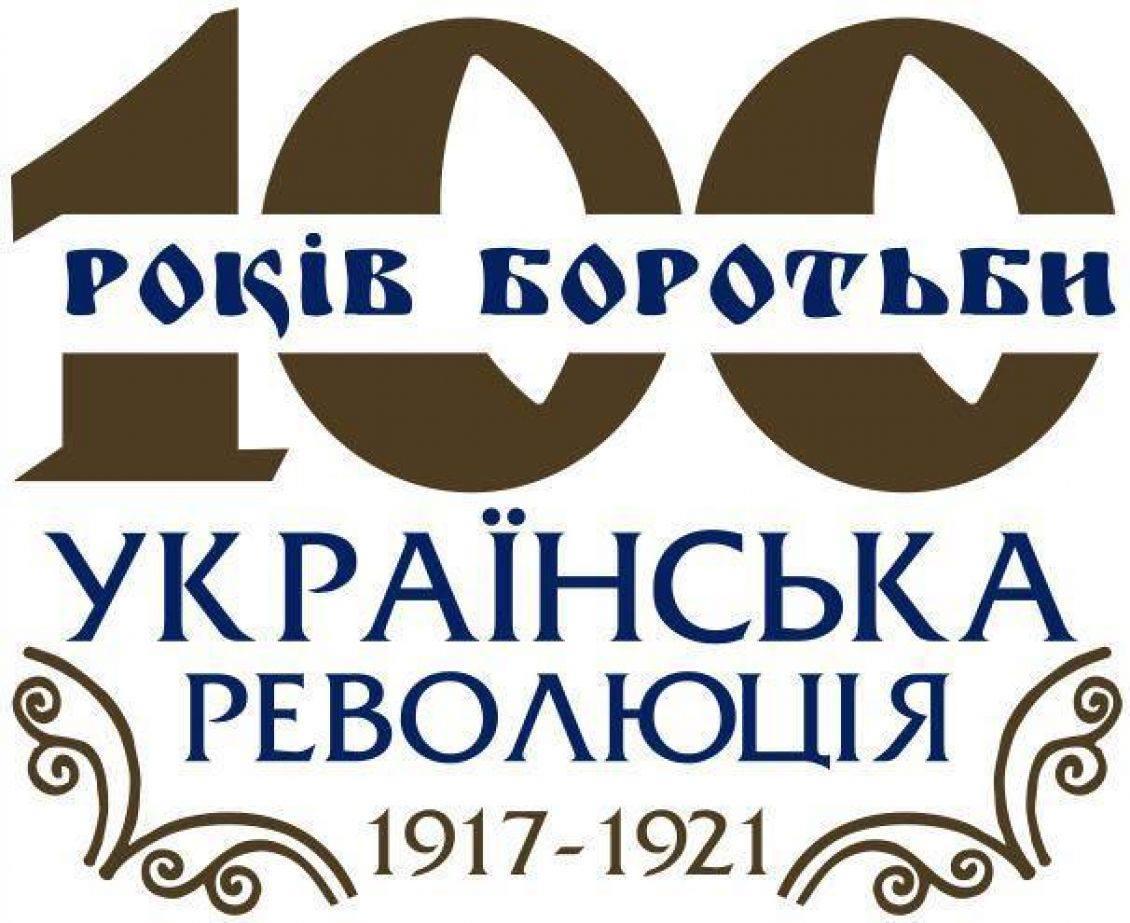 Волинські краєзнавці стали призерами Всеукраїнського конкурсу
