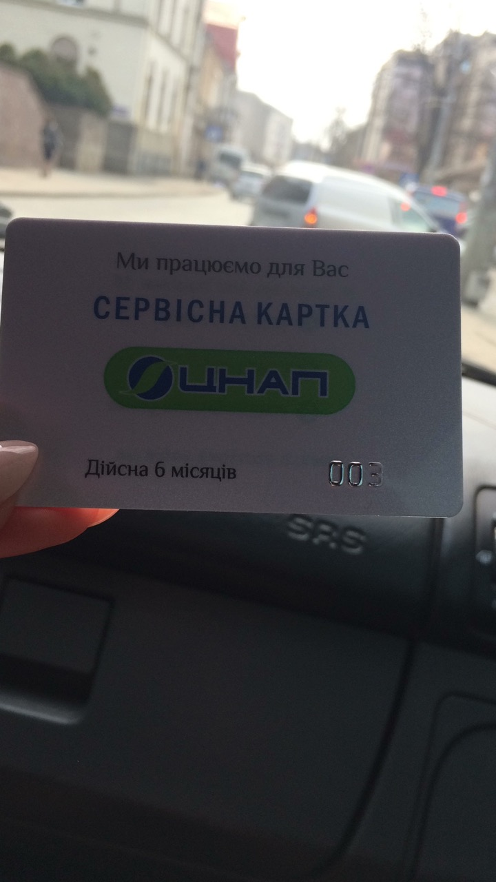 Луцький ЦНАП першим в Україні запровадив видачу «Сервісних карток». ФОТО