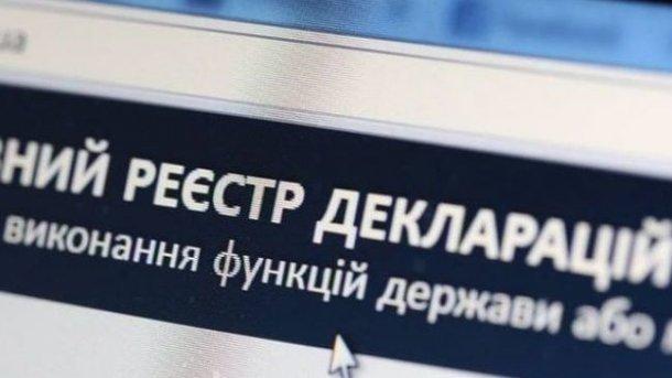 Земельні ділянки, будинок, авто –декларація очільника Любешівської РДА