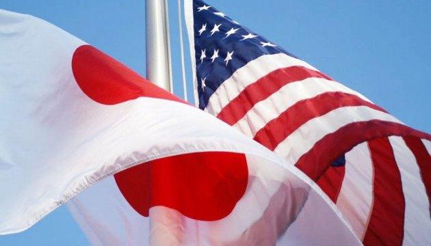 Штати і Японія домовилися зберегти санкції проти Північної Кореї