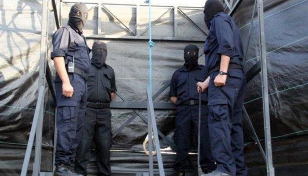 Євросоюз засудив застосування смертної кари у Саудівській Аравії