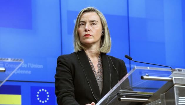 У ЄС заявили, що за останні п'ять років Україна змінилася і стала сильнішою