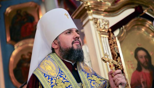 Митрополит Епіфаній вітає українців зі світлим Воскресінням Христовим