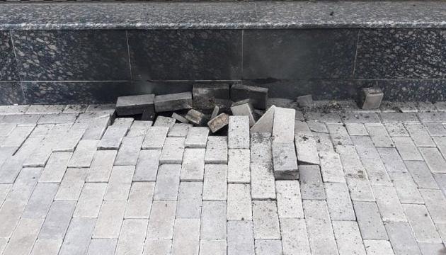 Біля посольства РФ у Києві пролунав вибух