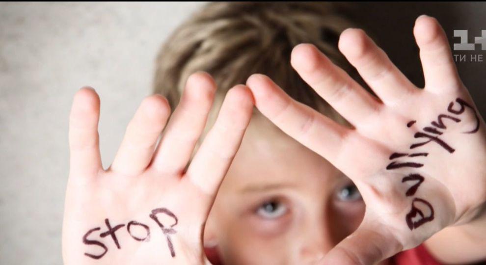 Лучани створили вражаюче відео про булінг