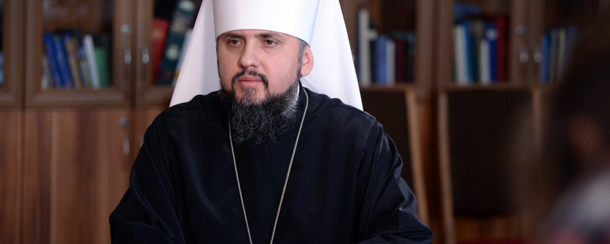 Очільник ПЦУ звернувся до українців щодо виборів Президента