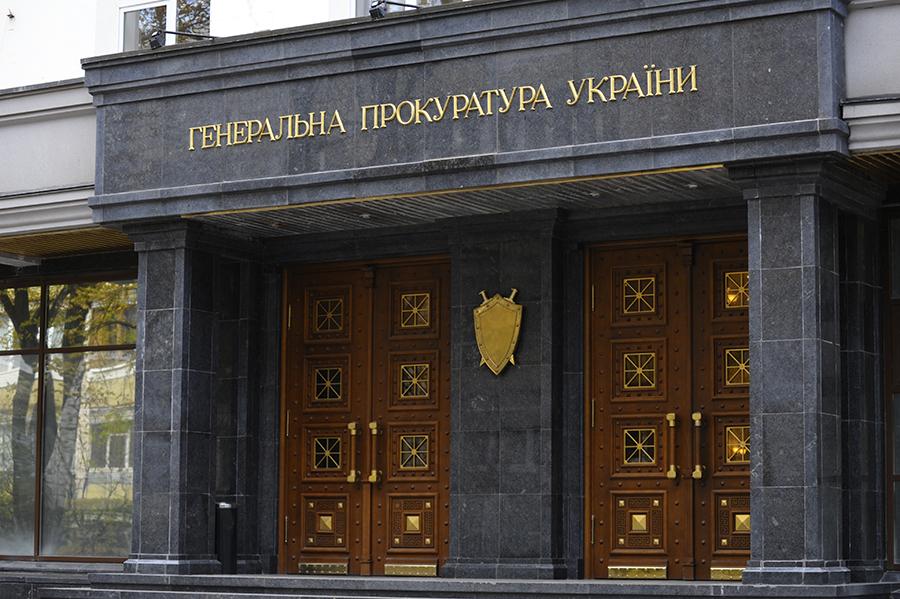 ГПУ викликає оточення Порошенка для вручення підозр і допиту у справі Курченка