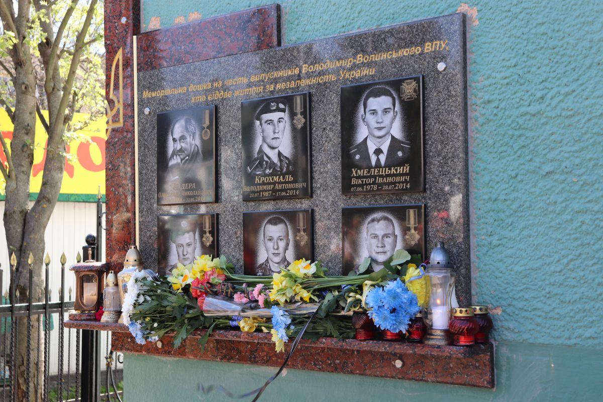 У місті на Волині відкрили меморіальну дошку загиблим Героям України. ФОТО