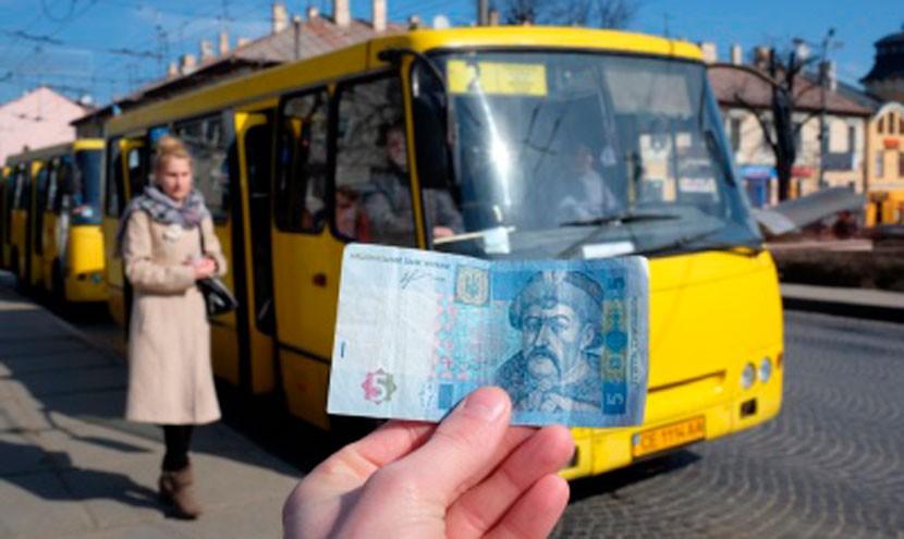 Луцькрада запрошує лучан до обговорення вартості проїзду в маршрутках