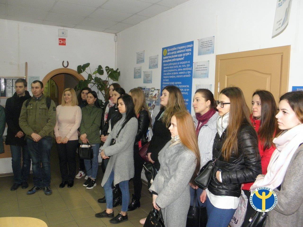 Луцьких студентів ознайомили з новими формами роботи служби зайнятості. ФОТО