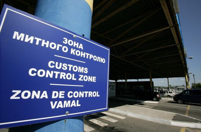 Волинська митниця попереджає, що з травня суттєво посиляться санкції до порушників