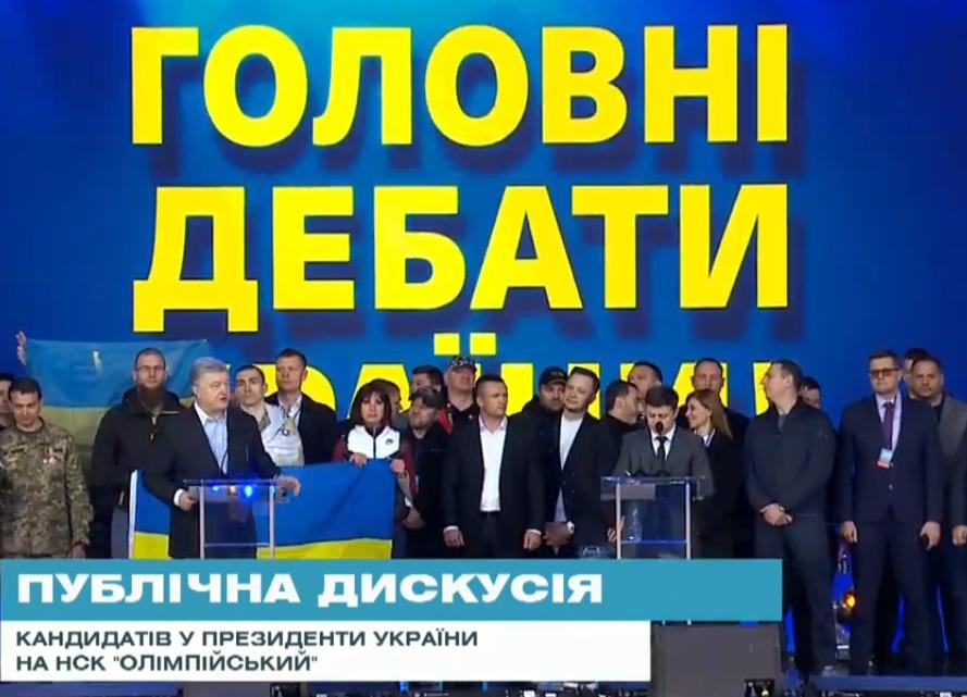 Зеленський сказав, що готовий не допустити Коломойського до влади