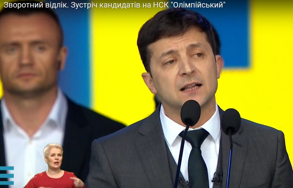 Під час зустрічі кандидатів у президенти на сцені «засвітився» охоронець Коломойського та Палиці