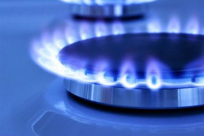 Нафтогаз встановив ціну блакитного палива для населення