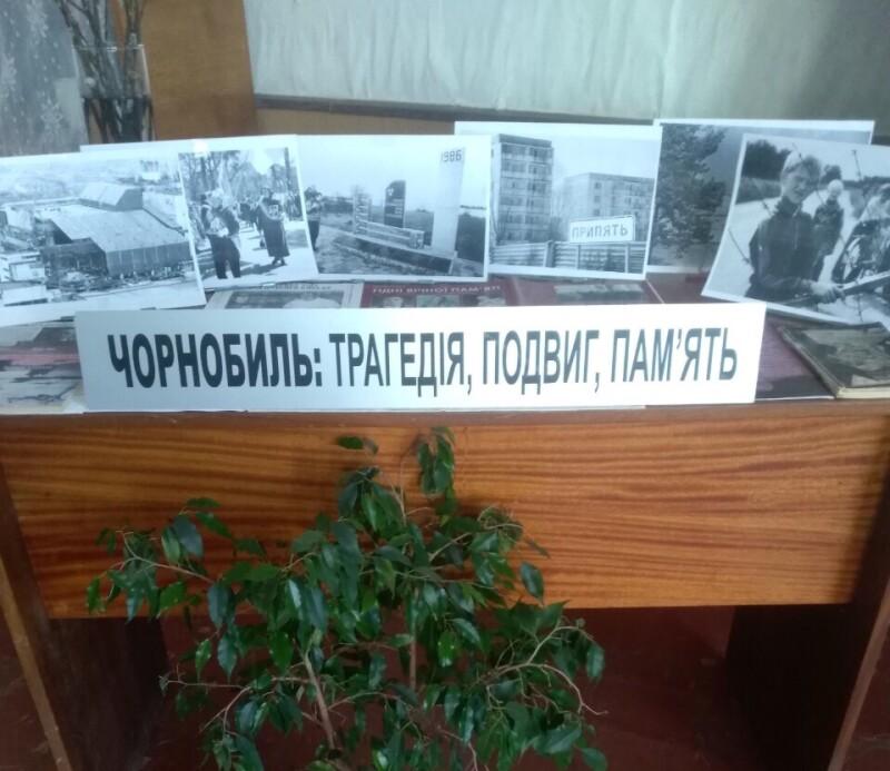 У Луцьку відкрили виставку про Чорнобильську трагедію