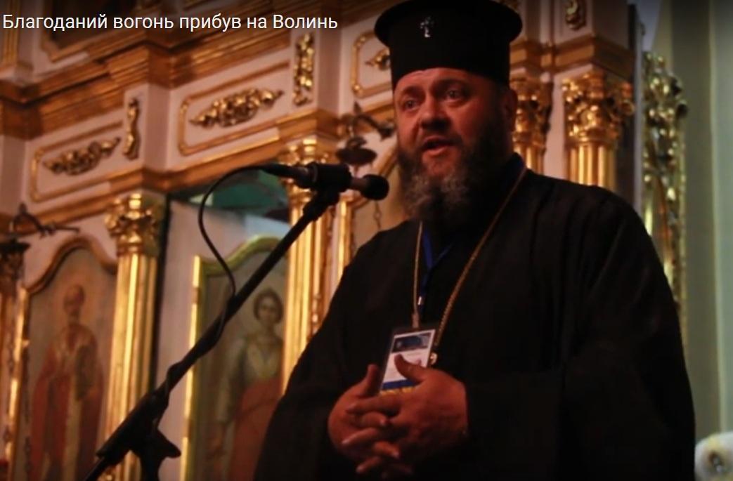 Митрополит Михаїл привіз Благодатний вогонь до Луцька. ВІДЕО