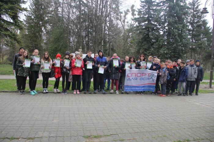 У центральному парку Луцька провели змагання із спортивного орієнтування. ФОТО