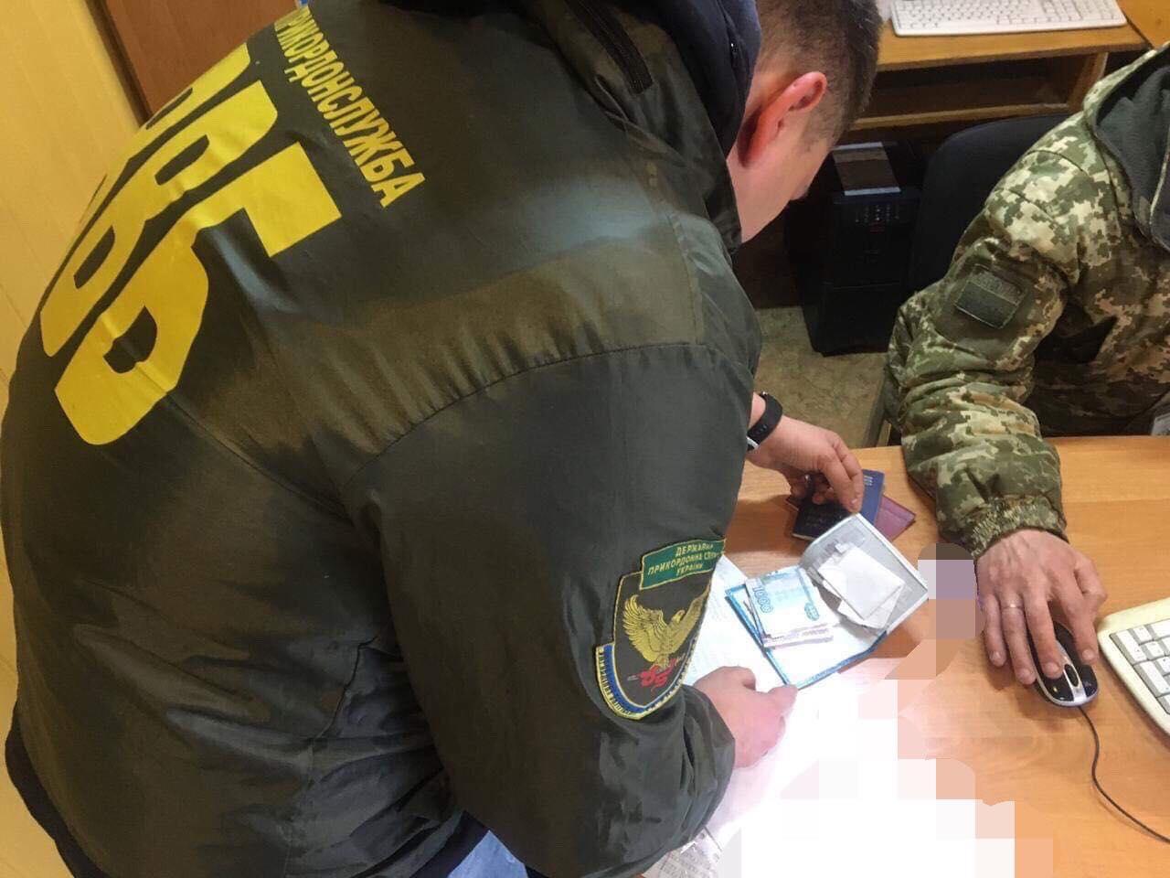 Росіяни намагались за хабар потрапити на Волинь