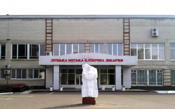 Для луцької лікарні придбають сучасне обладнання