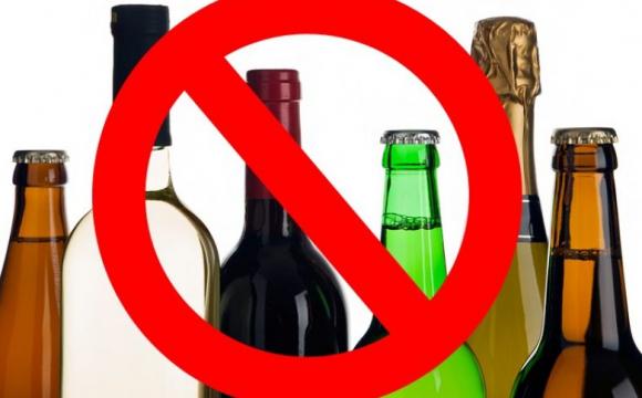 У дні футбольних матчів у Луцьку не продаватимуть алкоголь