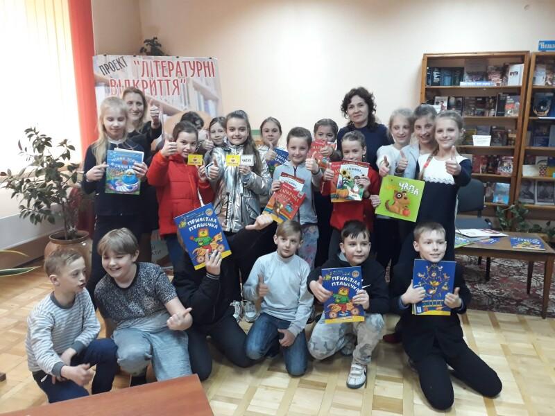 У Луцьку провели творчі зустрічі із відомою дитячою письменницею. ФОТО