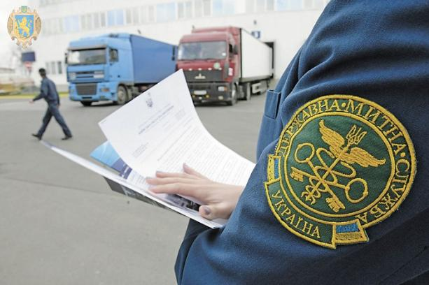 Волинська митниця перевиконала план на більш, ніж мільярд гривень