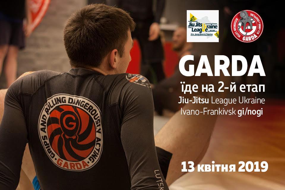 Команда клубу «Garda» представить Волинь на чемпіонаті в Івано-Франківську