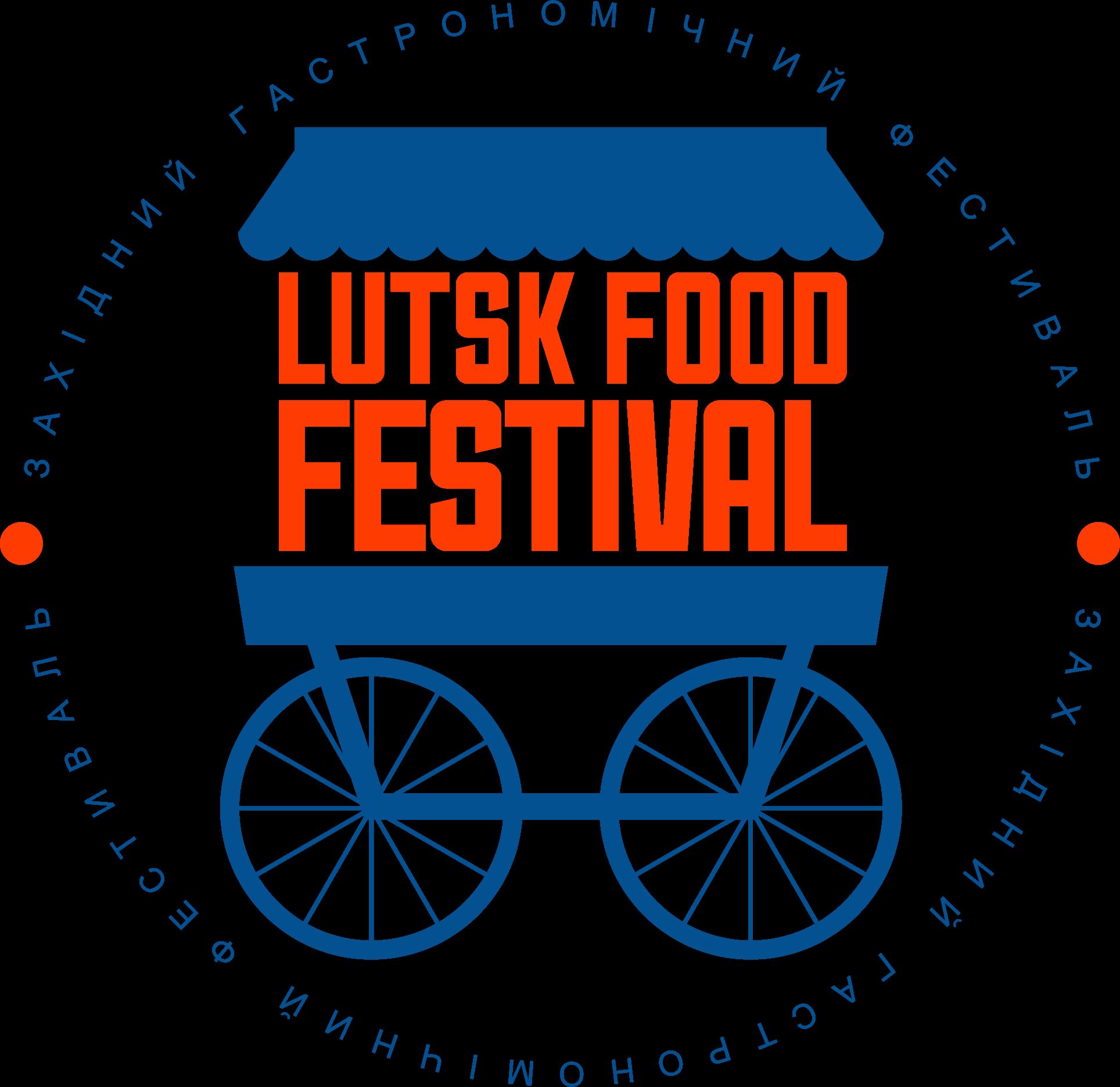 На «Lutsk Food Fest» подаються резиденти з усієї України