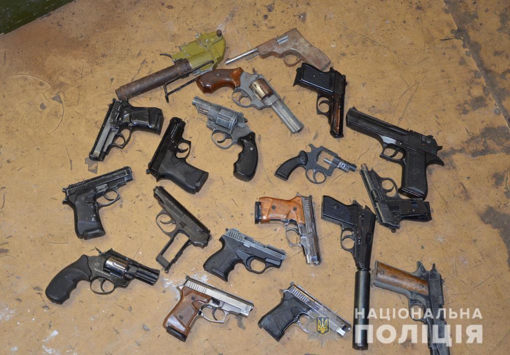 На Волині поліцейські знищили зброю та боєприпаси. ФОТО