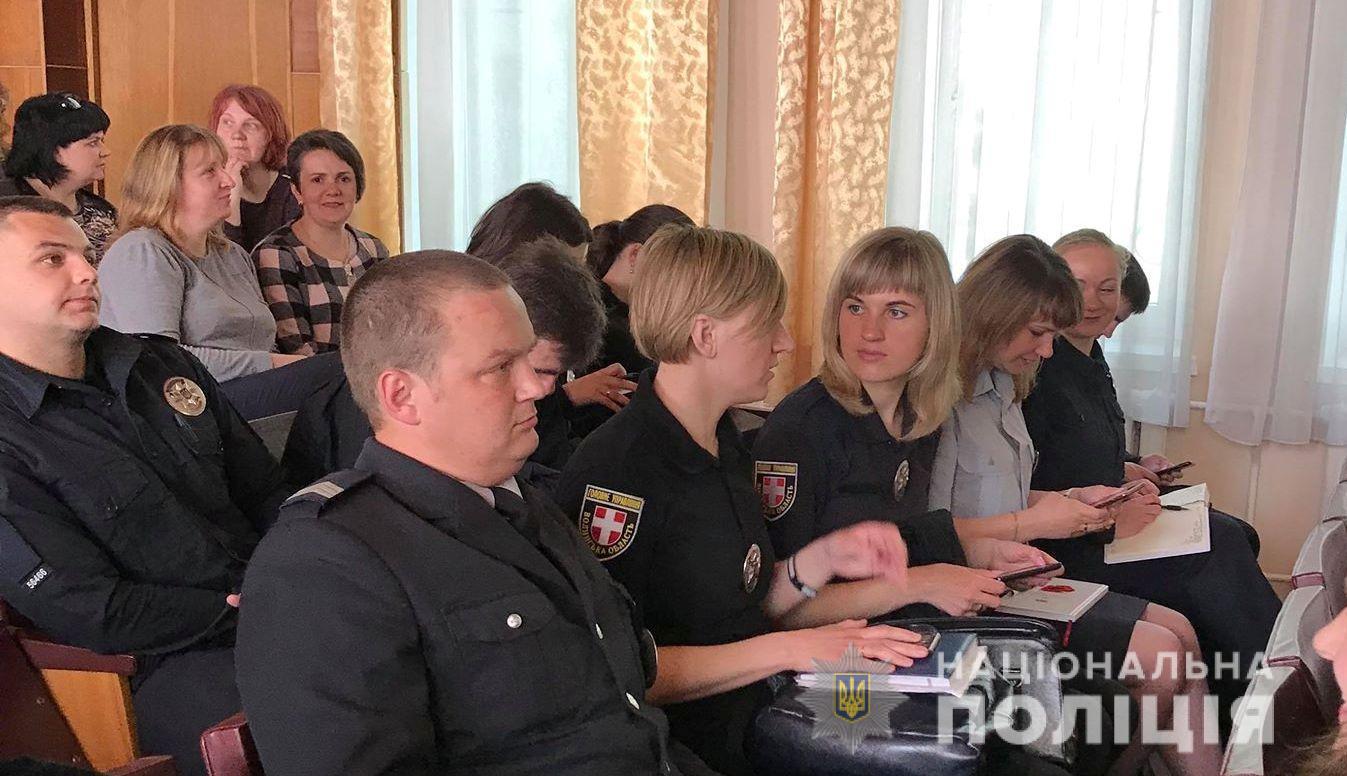 У Луцьку поліцейські з освітянами  шукали шляхи попередження насильства в школі