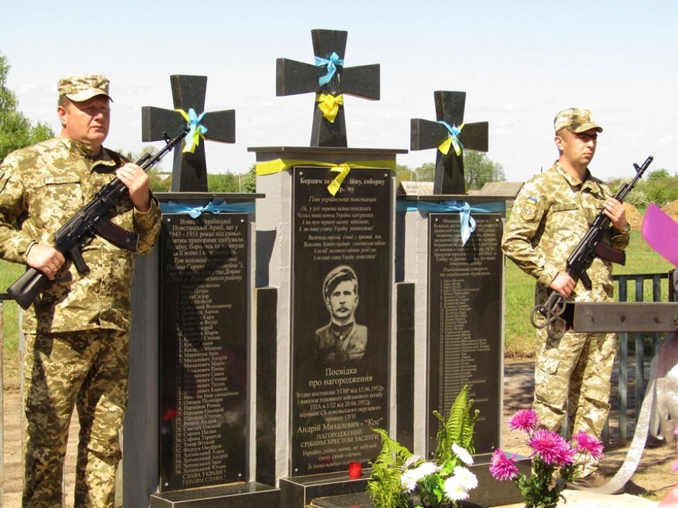 На Ратнівщині вшанували воїнів УПА