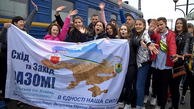 Діти з Донеччини зустріли Великодні свята на Волині. ФОТО