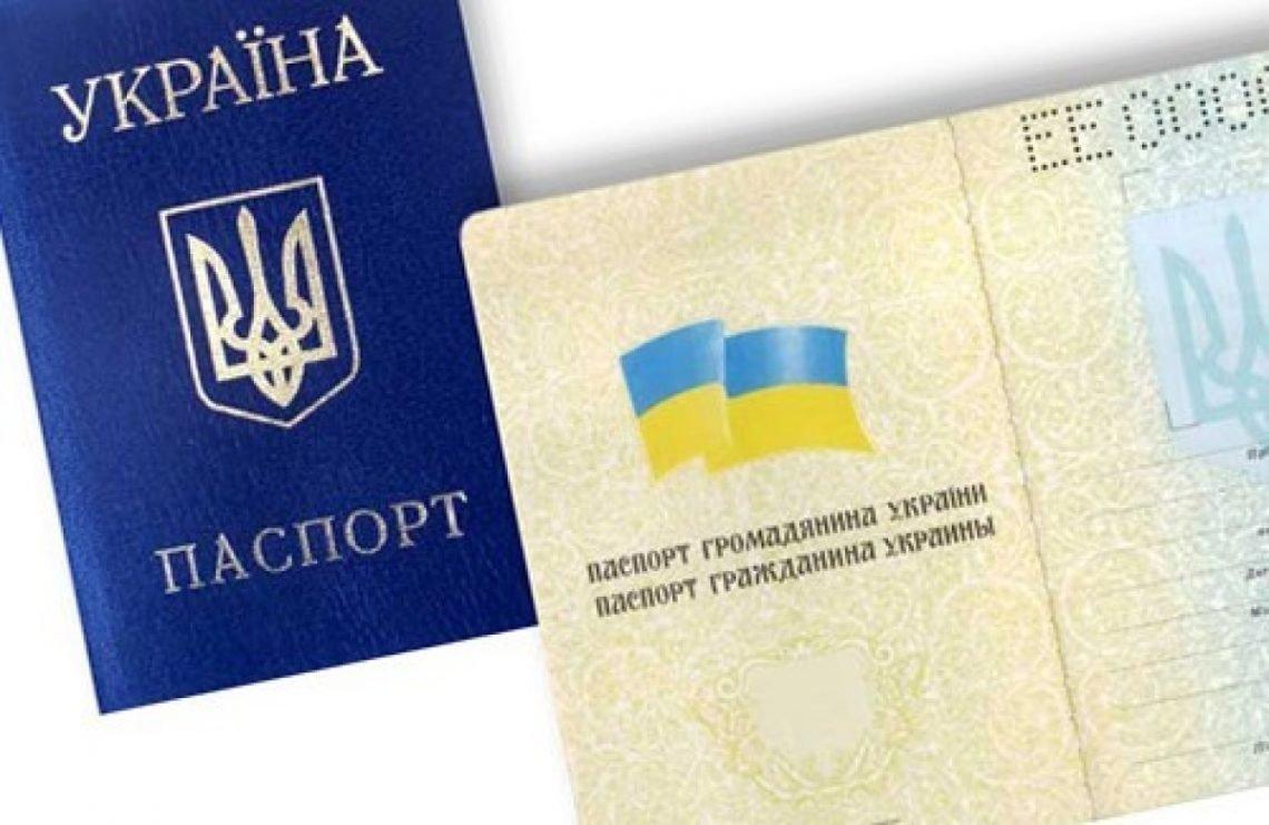 У Луцьку шукають власницю загубленого паспорту