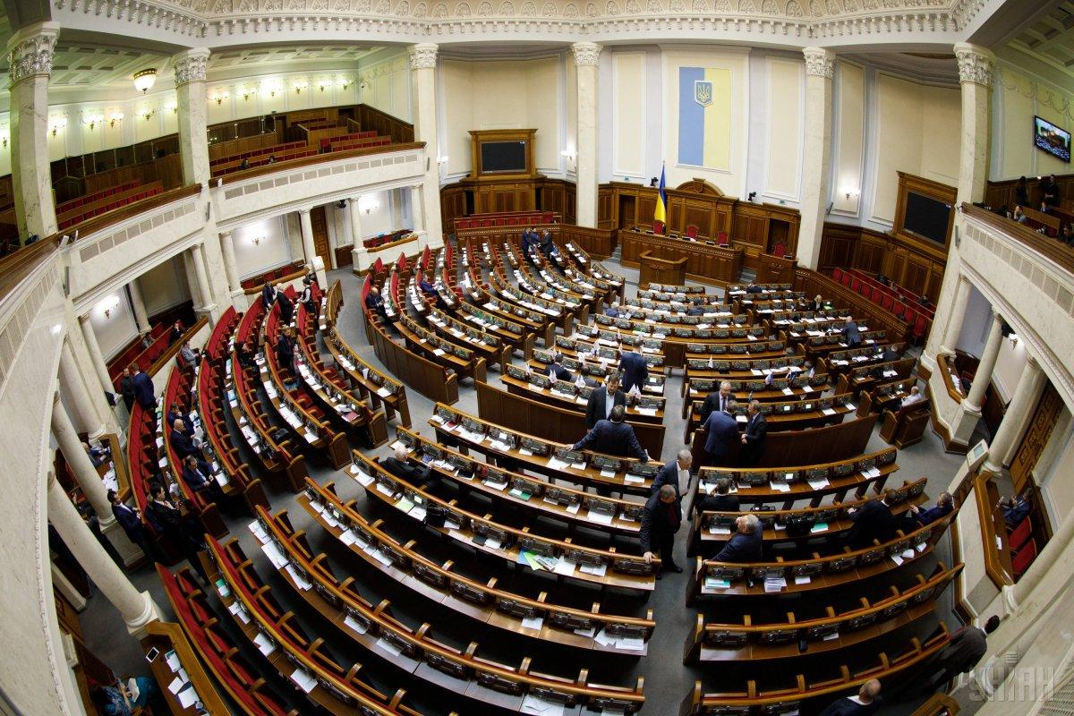 Указ про розпуск Ради та дострокові вибори 21 липня набув чинності