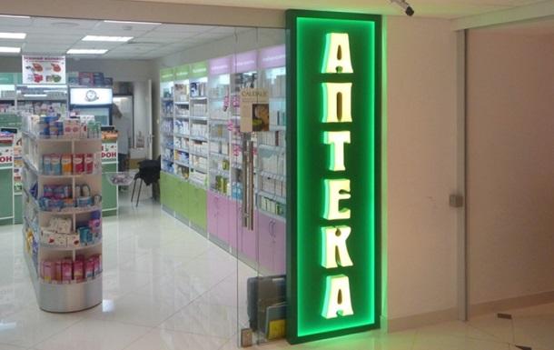 Житель Рівненщини пограбував аптеку у Ковелі