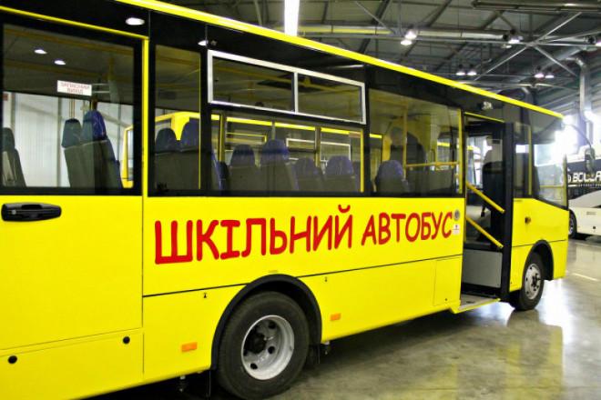 Цьогоріч для навчальних закладів на Волині закуплять 9 шкільних автобусів