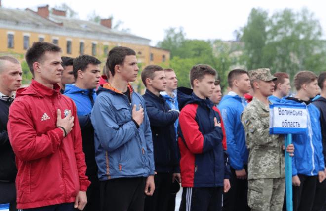 Волиняни здобули перемогу на Всеукраїнській спартакіаді серед допризовної молоді